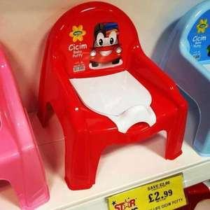 Potty with Lid £2.99 @ home bargains