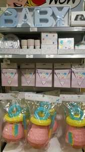 Baby Shower Party Napkins/Cups/Plates/Bunting/Pinata (!!) from 59p @ Home Bargains