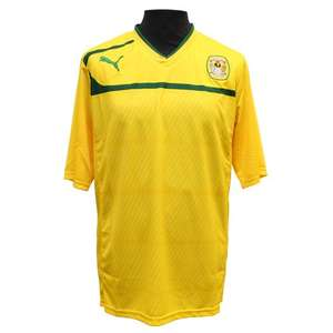 Coventry City Away shirt (official) only £5 plus £4.50 del @ Club Store - £9.50