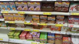Kellogs Nutri-Grain Bars, Biscuits, Slices, and Cakes. (Any 3 for £3) @ Tesco