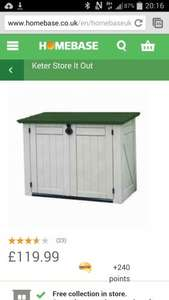 Keter Storage XL for £60! @ Homebase