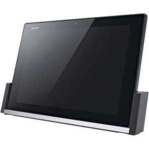 Sony Xperia Tablet Z Docking Station SFPDS5-CE £24.99 at Argos