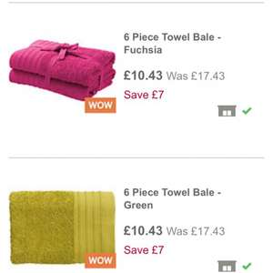 Homebase towels in Store only £10.43