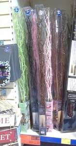 Tall Decorative Branch/Twig Lights (Various Colours) Was £5.99 Now £2.99 Instore @ B&M