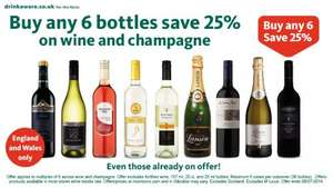 Morrisons wine - 25% off when you buy 6 bottles (includes wine on offer)