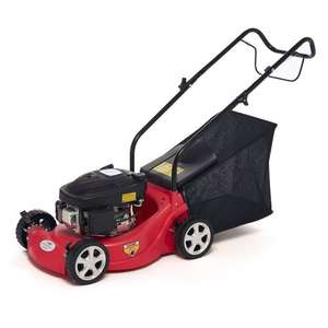 Half price Wilkinsons petrol lawnmover - £49.50 instore only