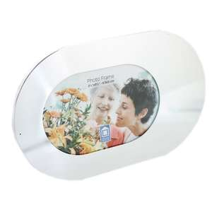 Small Metal Photo Frame £0.47 delivered @ The Works (Using discount code)