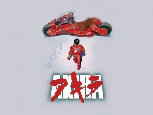 Akira DVD £2.49 at Base.com