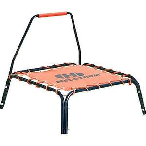 Hedstrom Junior Trampoline @ Amazon only £16.76 delivered