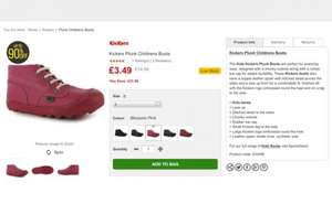 Kicker Plunk Pink Childrens Boots £3.49 + £3.99 p&p from Sports Direct
