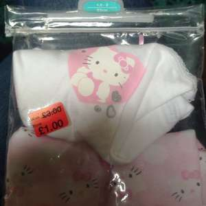 Hello Kitty 2 pack Girls Vests - £1 -  Instore @ PRIMARK (Hull)