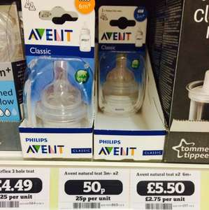 Philips Avent 3mth Teats 50p for two @ Sainsburys In Store
