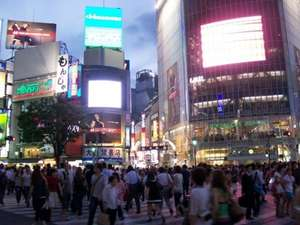 £287 Return flights to Japan!!! @ HolidayPirates + taxes included
