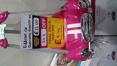 Kiddicare Car Bouncer £9.75 @ KiddiCare (instore)