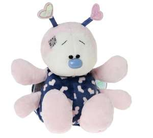 Join In and Play My Blue Nose Friend Passion The Love Bug £4.68 + £2.95 P&P @ Amazon sold by PDH_ONLINE