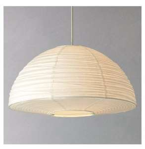 Paper lamp shade Normal Price £9, Now £2.70 (Free C&C to JL or Waitrose/£3 delivery) @ John Lewis