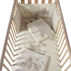 Mamas and Papas bedtime hugs cot/nursery set £49