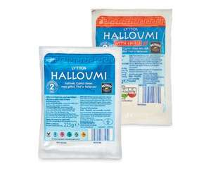 225g Halloumi cheese £1.65 at Aldi....FIRE UP THE BBQ!!