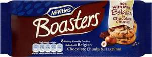 McVitie's Boasters (180g) ONLY £1.00 @ Asda