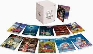 Pre-order : Hayao Miyazaki Box Set [Blu-ray] 11 movies plus extras £180 @ Amazon