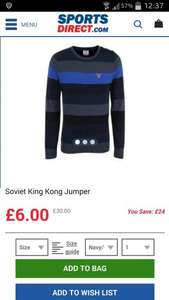 Soviet King Kong Jumper £6.99 + £3.99 P&P @ Sports Direct
