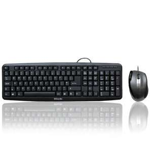 Humlin USB Wired Keyboard and 5 Button Mouse Set @ eBay sensashesandcovers