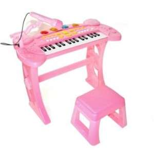 Chad Valley Sing Along Keyboard, Stand and Stool - Pink. £14.99 @ Argos