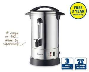 Hot Water Urn for £29.99 at Aldi from Sunday 14th September with 3yr warranty.