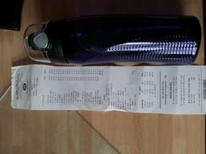 Thermos intak 710ml bottle £4 at Morrisons