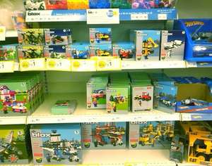 Wilko Blox Toy Building Brick Sets Reduced From £1 (Big Sets Half Price Now £7) @ Wilkinsons