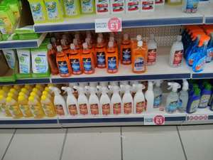 STARDROPS cleaners - £1 @ poundworld