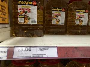 Medina vegetable oil 5L £3 at Tesco