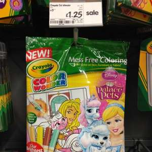 Disney Princess Palace Pets Crayola Colour Wonder £1.25 @ ASDA
