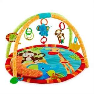 Bright Starts Safari Tales Activity Gym - £24.99 @ Argos