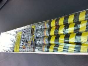 The Sun/Tesco fireworks voucher buy £15 and get £25 free