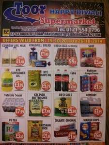 Various offers at Toor Supermarket (Birmingham)