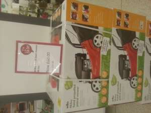 Wilkinsons: 98.5cc Petrol Mower reduced to £60 instore