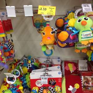 Lamaze shiver the sharpei - £2.50 instore Doncaster  @ Tesco