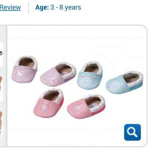 Baby born dolls shoes £5.99  @ Toys R Us