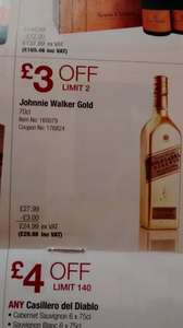 Costco: Johnnie Walker Gold Reserve Label 70cl £29.98