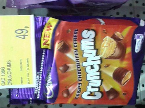 Cadbury Crunchums 49p @ B&M instore