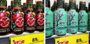 Arizona Green Tea with Honey or Pomegranate 500ml 89p @ Home Bargains instore
