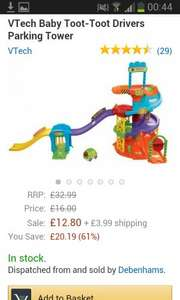 toot toot parking tower £12.99 plus £3.99 pp!  bargain. @ Amazon / Debenhams