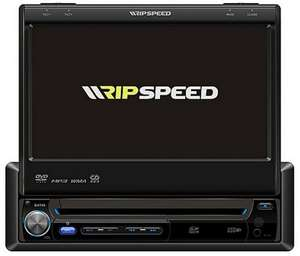 Halford--Ripspeed Refurbished DVD740 In-Dash DVD, MP3 CD Player, £74.99 *REFURBISHED* @ halfords