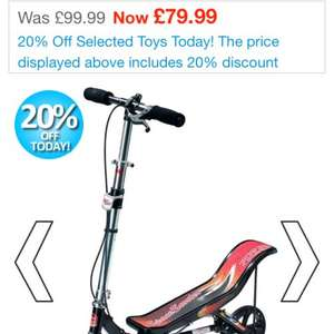 SPACE SCOOTER £79.99 @ Smyths