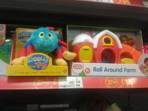 2 for £14 on toys @ Asda