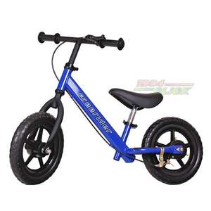 Kids metal balance bike - 5 colours £14.95 @ eBay / 1234-click