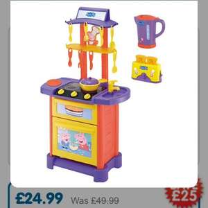 Peppa Pig Kitchen Playset With Kettle & Toaster £24.99 @ The entertainer