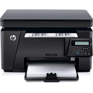 HP LaserJet M125nw All-In-One Wi-Fi Printer £89.99 @ Argos