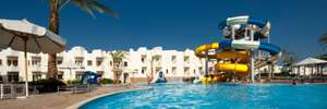 From £183/pp 7 Nights All Inc. 4* Sharm el Sheikh - Multiple Airports & Dates £366 @ goldentickettravel